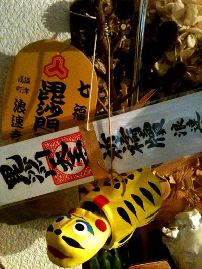今宮戎神社_b0123314_14341547.jpg
