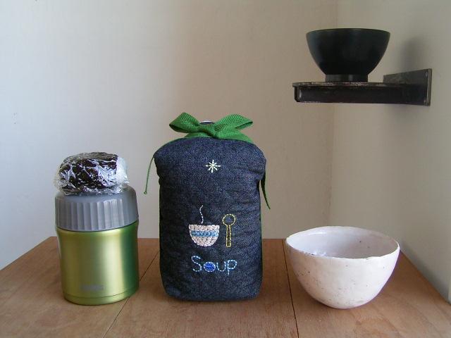植物とスープボトル_b0206421_17575249.jpg