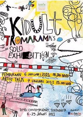 """トロマラマの個展:\""""Kidult\"""" @ジョグジャカルタ (インドネシアの美術)_a0054926_19474281.jpg"""