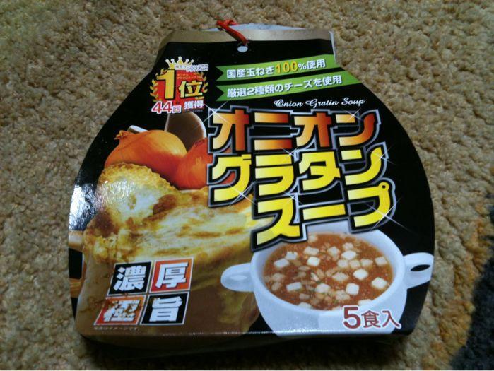 男料理!_a0179627_11295744.jpg