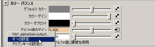 f0161734_2301892.jpg