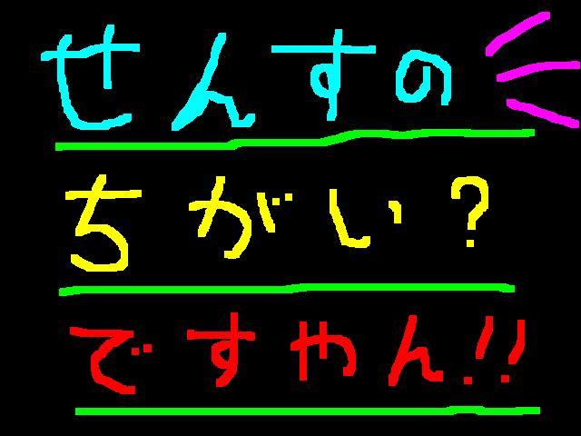 f0056935_20521841.jpg