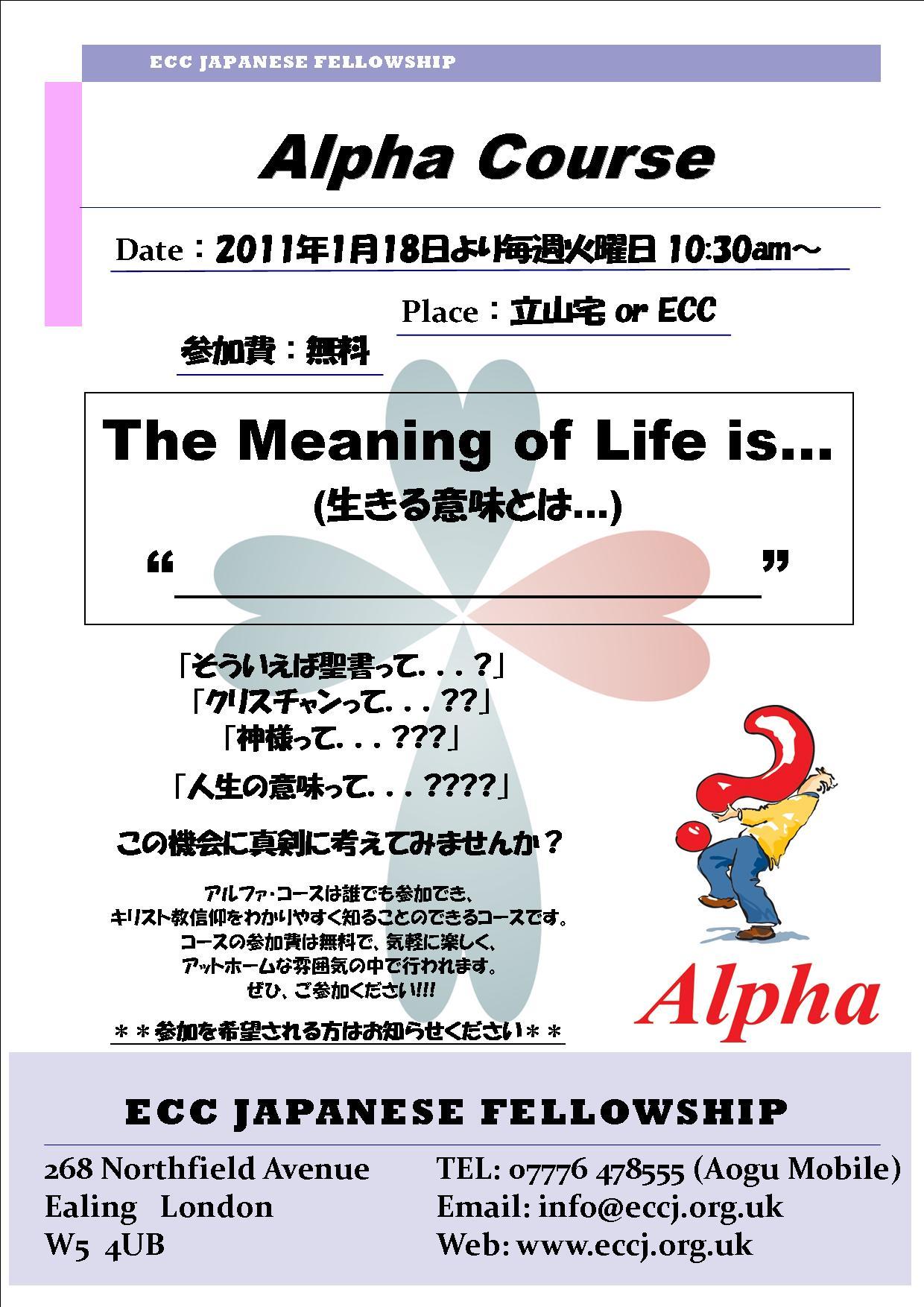 f0181938_9304138.jpg