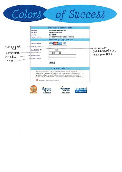 b0170644_1452331.jpg
