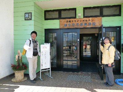 わが町シリーズ・須玉_f0019247_23541318.jpg