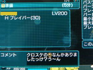 b0046759_20505335.jpg