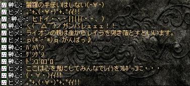 c0107459_20544029.jpg