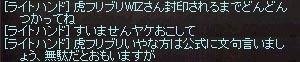 b0048563_0371570.jpg