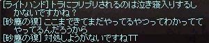 b0048563_037447.jpg