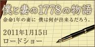 f0058171_0401921.jpg