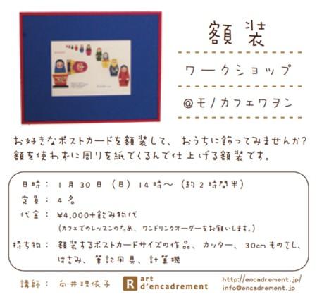 b0052772_16331.jpg