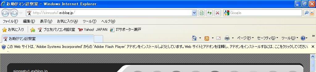 b0191972_761258.jpg