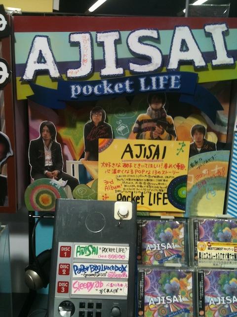 「pocket LIFE」_e0142672_13475226.jpg