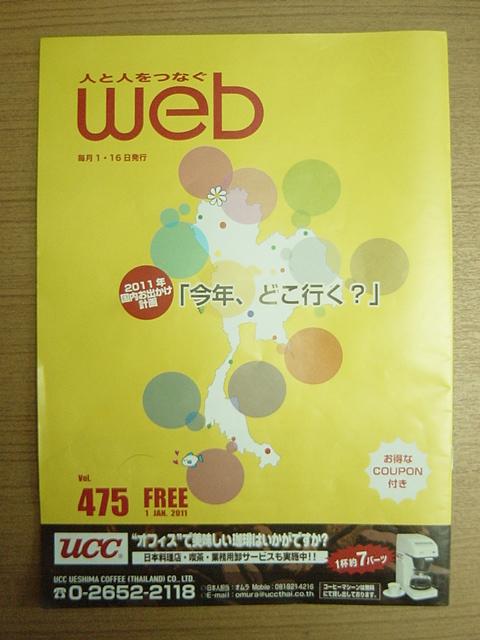 b0035675_15172166.jpg