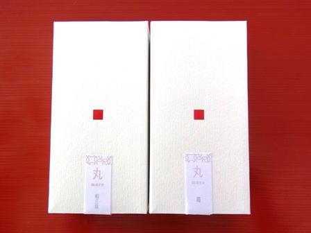 ちょっとしたギフトに最適な、かわいい米菓子「十火」_a0138976_2026656.jpg