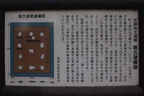 2010九州の旅で見たこと  第4日_f0211178_17442554.jpg
