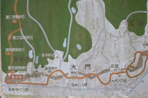 2010九州の旅で見たこと  第4日_f0211178_1744498.jpg