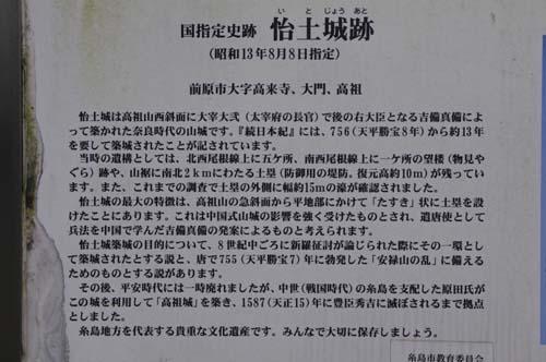 2010九州の旅で見たこと  第4日_f0211178_17451550.jpg