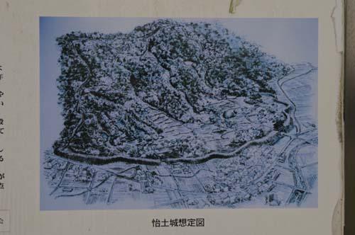 2010九州の旅で見たこと  第4日_f0211178_17452233.jpg