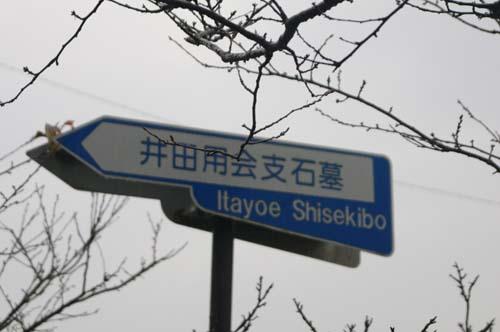 2010九州の旅で見たこと  第4日_f0211178_17453036.jpg
