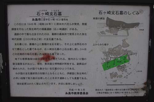 2010九州の旅で見たこと  第4日_f0211178_1746071.jpg