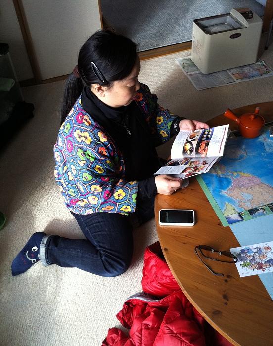 伊達 くるみ餅 iPhone4_a0160581_14321524.jpg