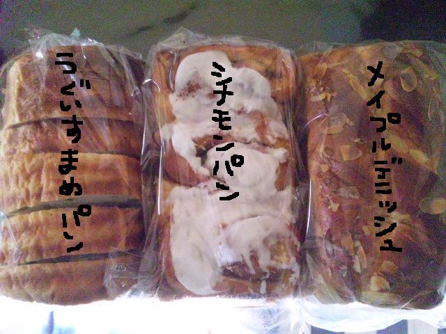 レッツ★商店街_d0187891_128244.jpg