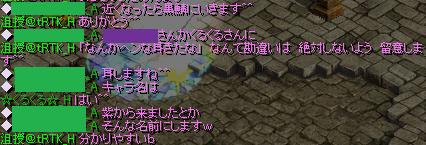 d0081603_1523484.jpg
