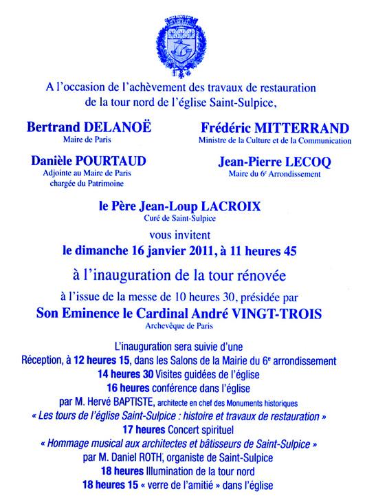 【EGLISE SAINT-SULPICE】2011年1月修復工事が終了(PARIS)_a0008105_881752.jpg