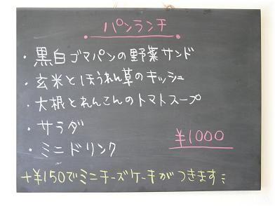f0153207_14281128.jpg