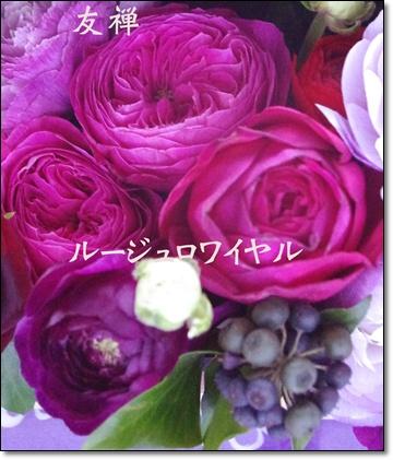c0157412_22335890.jpg