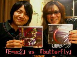 『E=mc2』Ⅱ完成☆潰すぞ『Butterfly』!!_b0183113_1456351.jpg