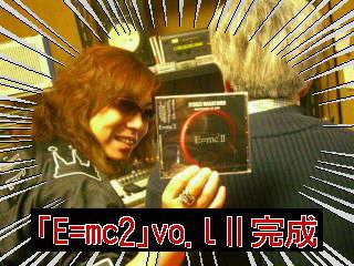 『E=mc2』Ⅱ完成☆潰すぞ『Butterfly』!!_b0183113_1585661.jpg