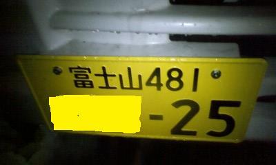 b0201213_18594139.jpg