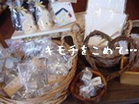 f0166432_13123654.jpg