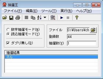 b0173933_215735.jpg