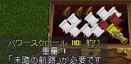 c0184233_9235347.jpg