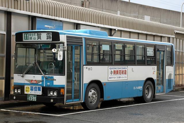 日ノ丸自動車~ブルーリボン大型短尺車&レインボーRJ~_a0164734_22355895.jpg