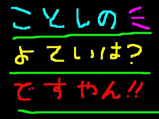 f0056935_14113354.jpg