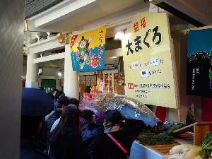 2011 えべっさん_e0044536_21564384.jpg