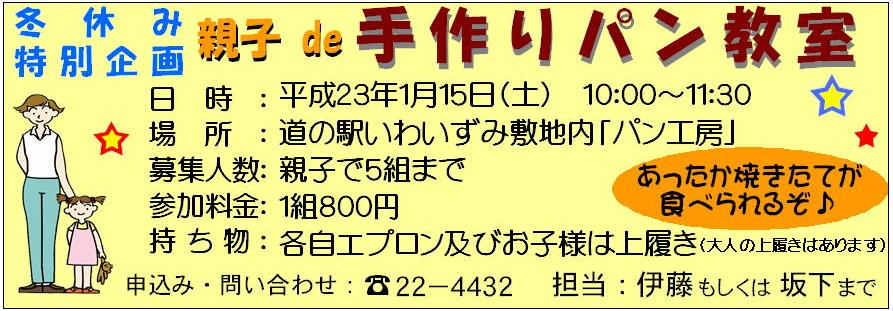 b0206037_17142816.jpg