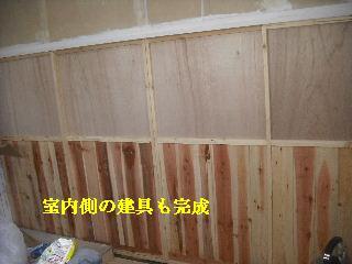 f0031037_2151024.jpg