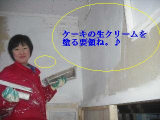 本日8日目_f0031037_2161069.jpg