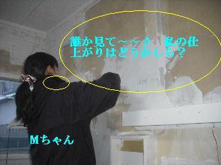 本日8日目_f0031037_2161864.jpg