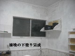本日8日目_f0031037_2162710.jpg