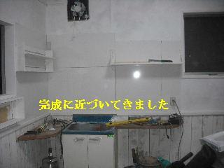本日8日目_f0031037_216366.jpg