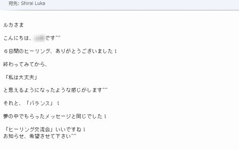 c0054846_20112414.jpg