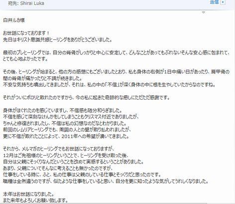 c0054846_20161916.jpg