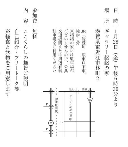 f0178153_17472688.jpg