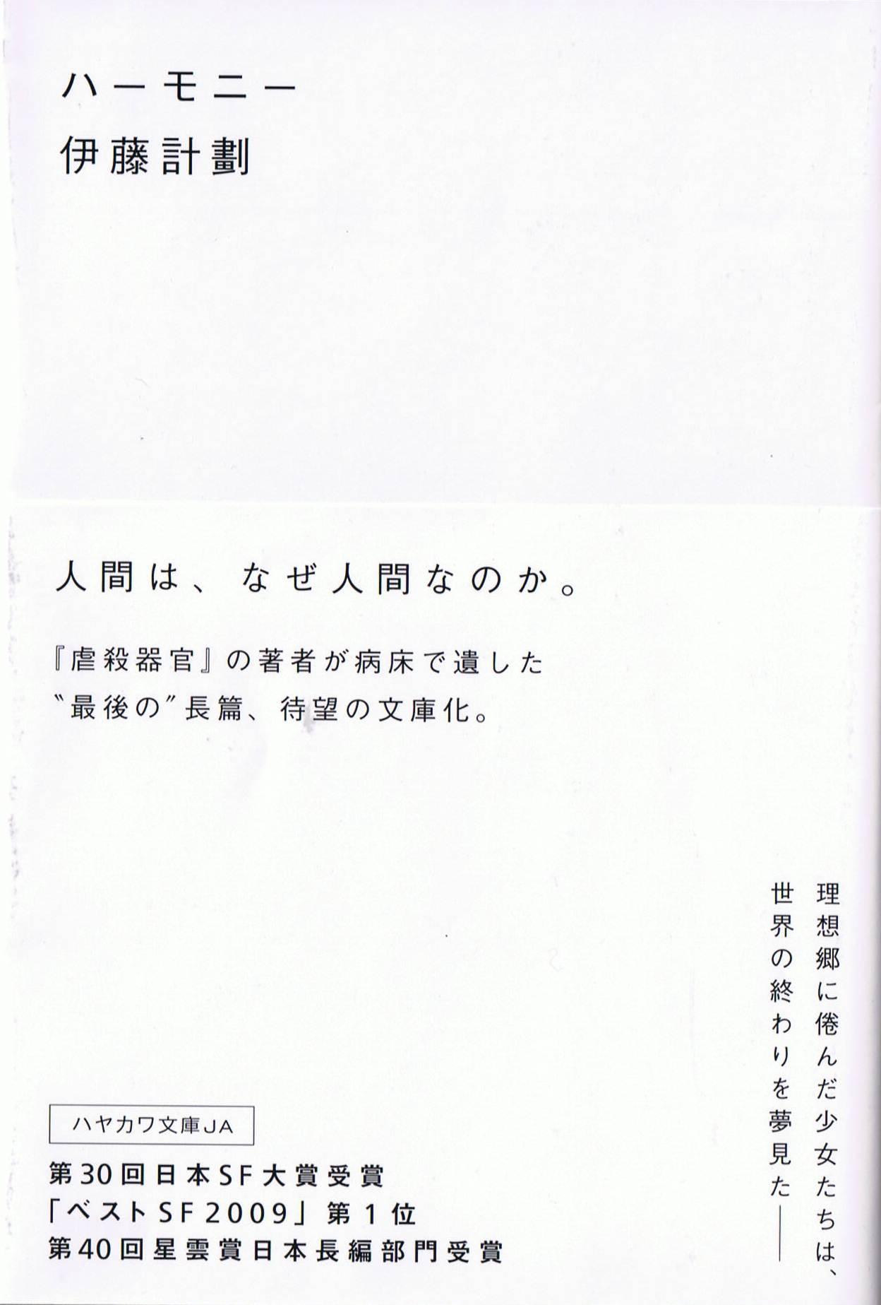 f0057955_9551076.jpg
